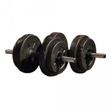 Iron Gym Adjustable Dumbbell Kurzhantelset 15kg